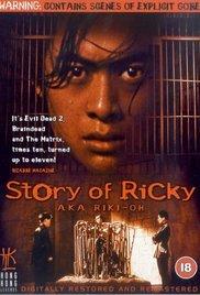 IMDB, The Story of Ricky